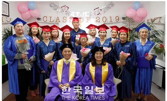졸업을 진심으로 축하합니다. 2019